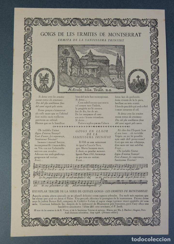 Coleccionismo: 24 Goigs/Aleluyas de les Ermites de Montserrat-Primera edición de 1968-Joan Rius i Vila Editor - Foto 22 - 213387720