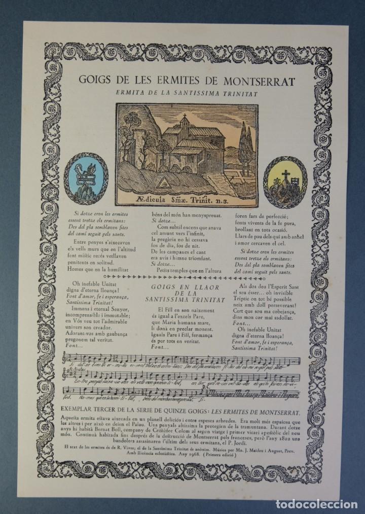 Coleccionismo: 24 Goigs/Aleluyas de les Ermites de Montserrat-Primera edición de 1968-Joan Rius i Vila Editor - Foto 23 - 213387720
