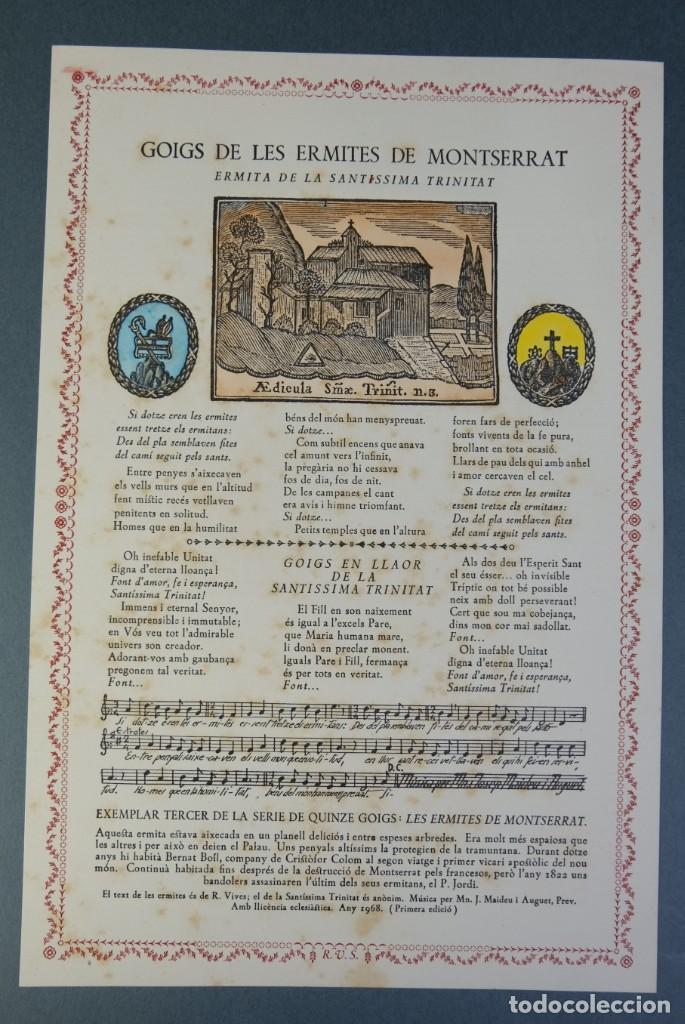 Coleccionismo: 24 Goigs/Aleluyas de les Ermites de Montserrat-Primera edición de 1968-Joan Rius i Vila Editor - Foto 24 - 213387720