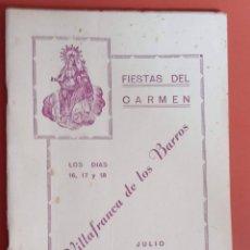 Coleccionismo: PROGRAMA FIESTAS DEL CARMEN - VILLAFRANCA DE LOS BARROS - 1957 - BADAJOZ. Lote 213478737
