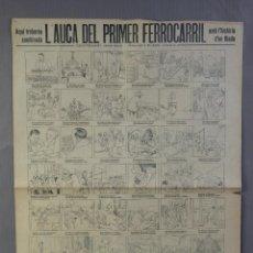 Coleccionismo: AUCA/ALELUYA DEL PRIMER FERROCARRIL AMB L'HISTÒRIA D'EN BIADA-CENTENARI 1848-1948-H.ABADAL. Lote 213554557