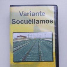 Coleccionismo: VIDEO VHS RENFE VARIANTE DE SOCUÉLLAMOS. Lote 213681613