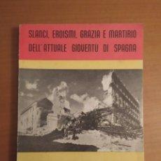 Coleccionismo: CUENTOS DEL TÍO FERNANDO 1941. Lote 214054131