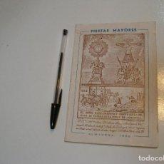 Colecionismo: LIBRITO FIESTAS MAYORES ALMACERA 1956 ,RESERVADO NO COMPRAR. Lote 214858821