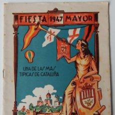 Coleccionismo: PROGRAMA / FIESTA MAYOR 1947 UNA DE LAS MÁS TÍPICAS DE CATALUÑA - ARBÓS DEL PANADÉS. Lote 193355476