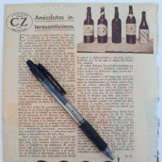 Collectionnisme: J. M. RIVERO XEREZ CZ. ANÉCDOTAS INTERESANTÍSIMAS. 1932. Lote 217880975