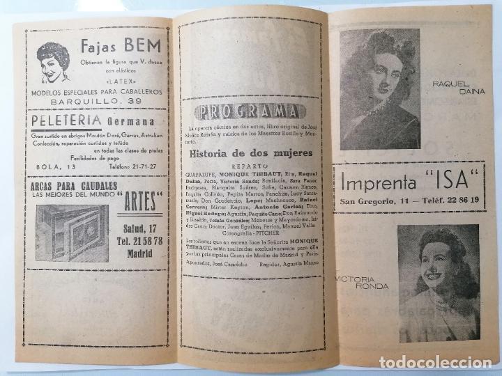 Coleccionismo: TRIPTICO TEATRO MARTIN, PROGRAMA HISTORIA DE DOS MUJERES, AÑO 1947 - Foto 2 - 218060902