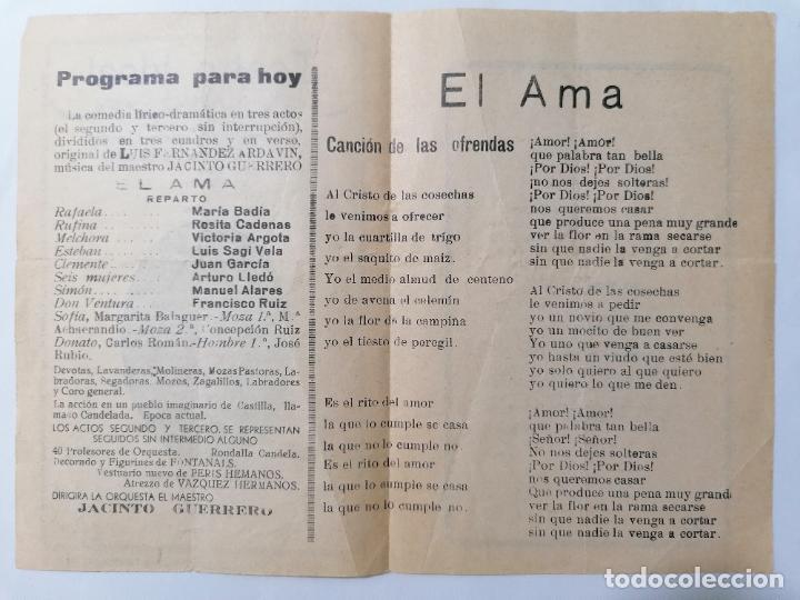 Coleccionismo: TEATRO IDEAL, COMPAÑIA MAESTRO GUERRERO, PROGRAMA EL AMA, AÑOS 40 - Foto 2 - 218061003