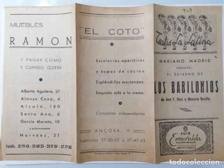 TEATRO LA LATINA, COMPAÑIA MARIANO MADRID, PROGRAMA LOS BABILONIOS, AÑO 1949 (Coleccionismo - Laminas, Programas y Otros Documentos)