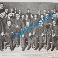 Coleccionismo: 1903, COMISION DEL AYUNTAMIENTO Y CLAUSTRO DE LA UNIVERSIDAD DE SALAMANCA, RETAL DE PUBLICACION. Lote 218712562