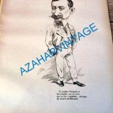 Coleccionismo: 1891, CARICATURA DEL MUSICO MIGUEL MARQUES, 23X26 CMS, HOJA DE PUBLICACION. Lote 218714350