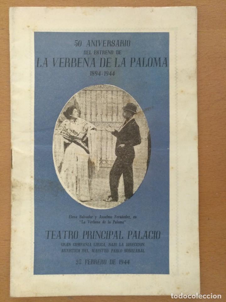 LA VERBENA DE LA PALOMA. 50 ANIVERSÁRIO. 1894-1944. PUBLICIDAD DE EPOCA TEATRO PRINCIPAL PALACIO (Coleccionismo - Laminas, Programas y Otros Documentos)