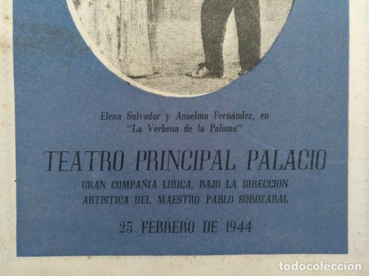Coleccionismo: LA VERBENA DE LA PALOMA. 50 ANIVERSÁRIO. 1894-1944. PUBLICIDAD DE EPOCA TEATRO PRINCIPAL PALACIO - Foto 2 - 218735763