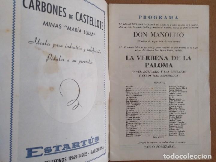 Coleccionismo: LA VERBENA DE LA PALOMA. 50 ANIVERSÁRIO. 1894-1944. PUBLICIDAD DE EPOCA TEATRO PRINCIPAL PALACIO - Foto 4 - 218735763