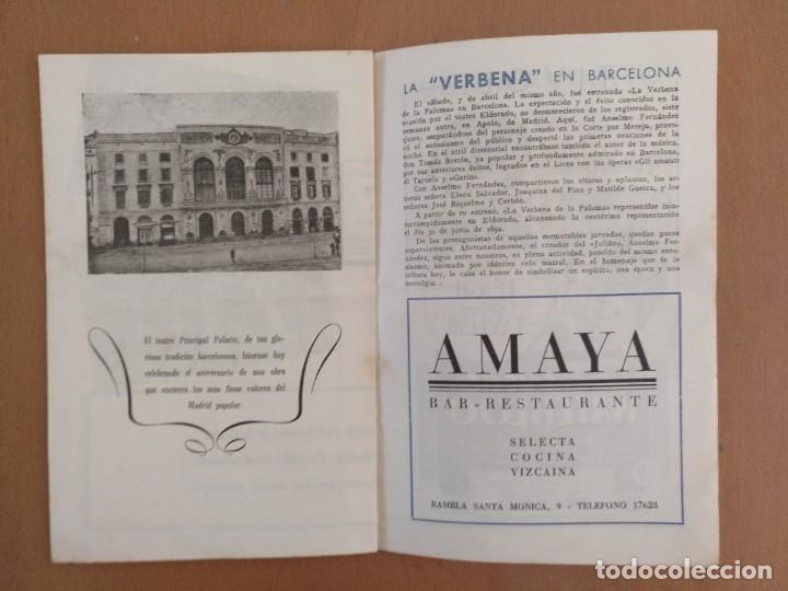 Coleccionismo: LA VERBENA DE LA PALOMA. 50 ANIVERSÁRIO. 1894-1944. PUBLICIDAD DE EPOCA TEATRO PRINCIPAL PALACIO - Foto 7 - 218735763