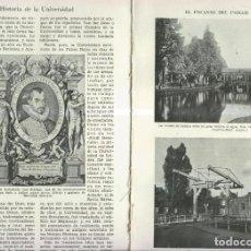 Coleccionismo: LA UNIVERSIDAD DE LEIDEN. Lote 218781330