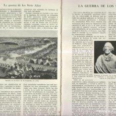 Coleccionismo: LA GUERRA DE LOS SIETE AÑOS. Lote 218781492