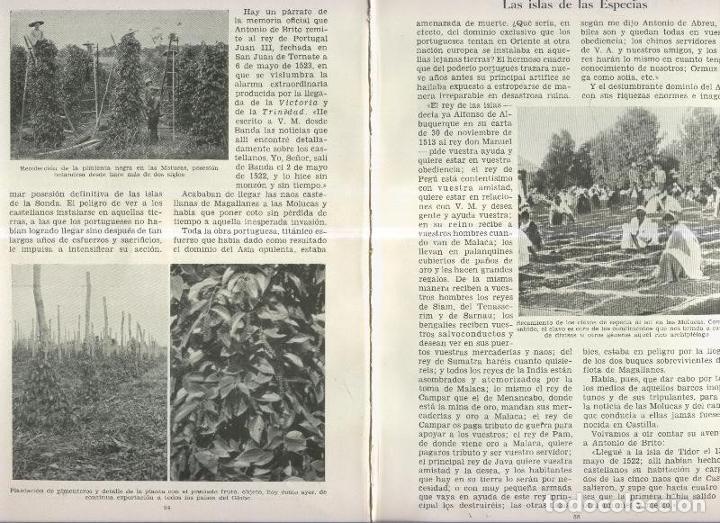 LAS ISLAS DE LAS ESPECIAS (Coleccionismo - Laminas, Programas y Otros Documentos)