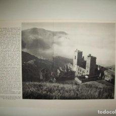 Coleccionismo: LAMINA 21581: MONASTERIO DE SANT PERE DE RODA. Lote 218817477