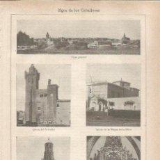 Coleccionismo: LAMINA ESPASA 35476: VISTAS DE EGEA DE LOS CABALLEROS, ZARAGOZA. Lote 219304888