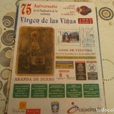 Coleccionismo: PROGRAMA 75 ANIVERSARIO DE LA COFRADIA VIRGEN DE LAS VIÑAS. Lote 219465425