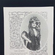 Coleccionismo: MARIA GUERRERO (FOTO KAULAK) / ARTISTAS CANTADAS POR SERAFÍN Y JOAQUÍN ÁLVAREZ QUINTERO - 1912. Lote 220990350