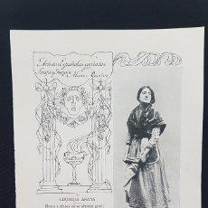 Coleccionismo: LUCRECIA ARANA (FOTO KAULAK) / ARTISTAS CANTADAS POR SERAFÍN Y JOAQUÍN ÁLVAREZ QUINTERO - 1912. Lote 220990488