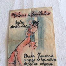 Coleccionismo: DIPTICO ORIGINAL. VERBENA DE SAN PEDRO 1939. AÑO DE LA VICTORIA. BAILES FLAMENCOS.., MÁLAGA.. Lote 221268692