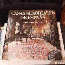 Colecionismo: CASA SEÑORIALES DE ESPAÑA. Lote 221426163