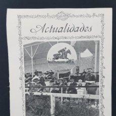 Collectionnisme: 1912 HOJA.CONCURSO HIPICO EN MADRID.HIPODROMO CASTELLANA.REY,PRINCIPE,INFANTES,CONDE TORREPALMA.GOÑI. Lote 221659322