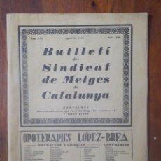 Coleccionismo: BUTLLETÍ DEL SINDICAT DE METGES DE CATALUNYA. N.180, AGOST 1935. Lote 221736223