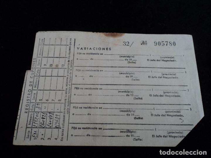 Coleccionismo: comisaria general de abastecimientos y transportes, tarjeta de abastecimientos villagarcia del llano - Foto 3 - 221788713