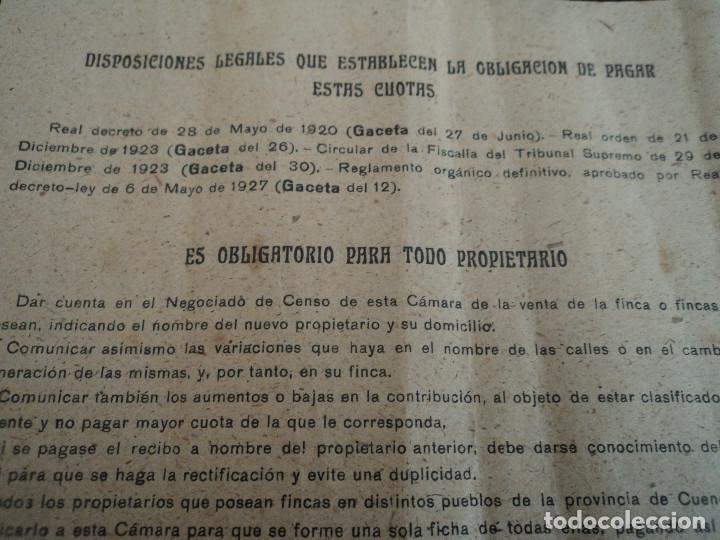 Coleccionismo: camara oficial de la propiedad urbana de cuenca, villagarcia del llano 1943 - Foto 3 - 221788895