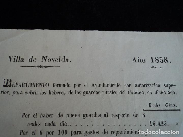 Coleccionismo: antiguo documento 1858 de la villa de novelda, recaudacion para cubrir los gastos de guardas rurales - Foto 2 - 221793625