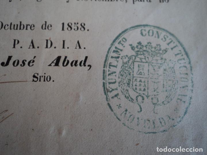 Coleccionismo: antiguo documento 1858 de la villa de novelda, recaudacion para cubrir los gastos de guardas rurales - Foto 3 - 221793625