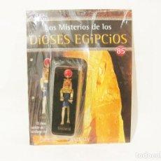 Coleccionismo: FIGURA CON BLISTER CHESMOU - FASCICULO 85 DE LOS MISTERIOS DE LOS DIOSES EGIPCIOS SALVAT. Lote 221859501