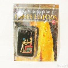 Coleccionismo: FIGURA CON BLISTER - FASCICULO 84 DE LOS MISTERIOS DE LOS DIOSES EGIPCIOS SALVAT. Lote 221859790
