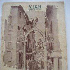 Coleccionismo: VIC. 1952. FIESTAS DE SAN ALBERTO. PROGRAMA DE FIESTAS.. Lote 221874386