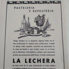 Coleccionismo: PUBLICIDAD PERTENECIENTE A REVISTA AÑO 1933-1934 24CMX17CM.LA LECHERA. Lote 221884391