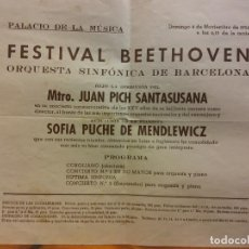 Collectionnisme: FESTIVAL BEETHOVEN. ORQ SINFÓNICA DE BARCELONA. PALACIO DE LA MÚSICA NOVIEMBRE 1956. Lote 221931983