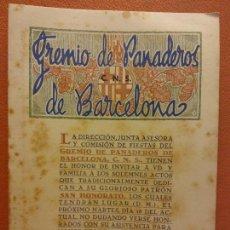 Collectionnisme: GREMIO DE PANADEROS DE BARCELONA. FIESTAS DE SAN HONORATO. 1943. Lote 221932997