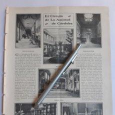 Coleccionismo: EL CIRCULO DE LA AMISTAD DE CÓRDOBA / FIESTA EN EL RECREO SALAMANCA. 1907. Lote 221993386