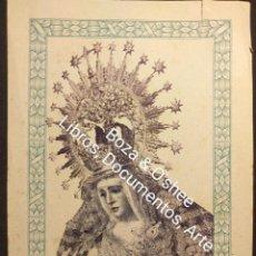 Coleccionismo: ESPERANZA DE TRIANA. 1928. PROGRAMA DE SEPTENARIO. SEVILLA. IMP. FLORES. FRANCOS, 63. [1928]. Lote 222448382