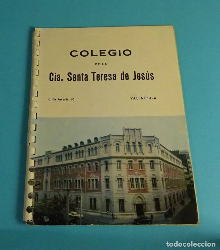COLEGIO DE LA CÍA. SANTA TERESA DE JESÚS. TERESIANAS. VALENCIA CURSO 1974 - 75 (Coleccionismo - Laminas, Programas y Otros Documentos)