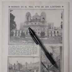 Coleccionismo: INCENDIO EN EL REAL SITIO DE SAN ILDEFONSO. 1918. Lote 222826722