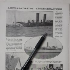 Coleccionismo: ACTUALIDADES INTERESANTES. VALENCIA, LIRIA, SAGUNTO. 1918. Lote 222828488