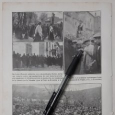 Coleccionismo: ABADIANO (VIZCAYA) FERIA DE SAN BLAS. LORCA (MURCIA) FIESTAS. 1918. Lote 222829165