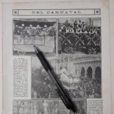 Coleccionismo: DEL CARNAVAL. EN MADRI, VITORIA Y TARRASA. 1918. Lote 222829682