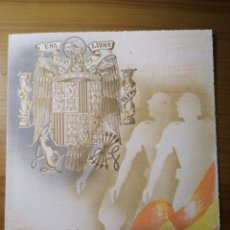 Coleccionismo: 1940 - ENTREGA DE BANDERA REGIMIENTO DE INFANTERÍA N°56 DE VIGO (PONTEVEDRA). Lote 222830141