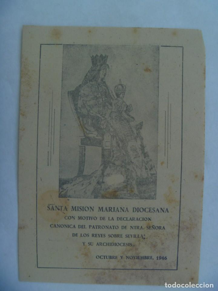 SANTA MISION DECLARACION CANONICA PATRONATO NTRA. SRA. DE LOS REYES. SEVILLA, 1946 (Coleccionismo - Laminas, Programas y Otros Documentos)